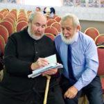 Х съезд ПАНИ, 19-30 сентября 2017 г. Красноярское региональное отделение
