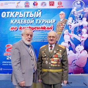 Владимир Яковлевич Медведев, Шваков Владимир Георгиевич